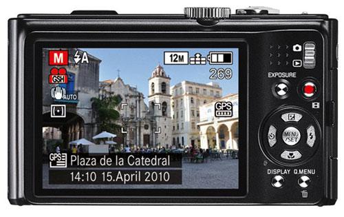 цифровая фото камера Leica V-LUX 20