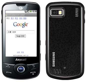 Samsung BCH-I899